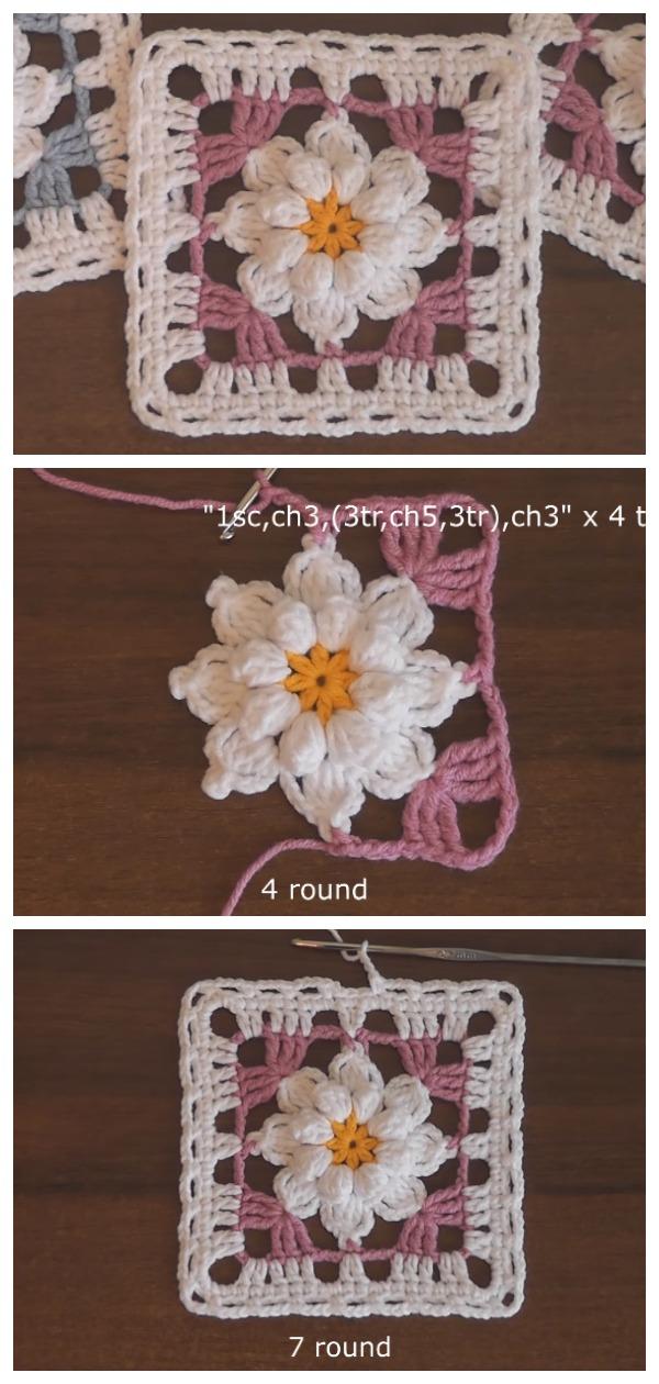 How To Crochet Square Flower Motif